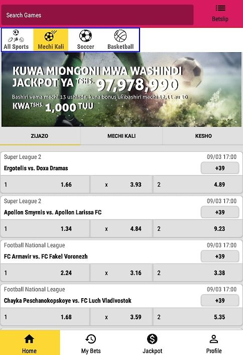 Biko sports betting app meaning of 1x in betting what is su